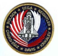 NASA STS-60 Discovery Mission Patch - U.S Version